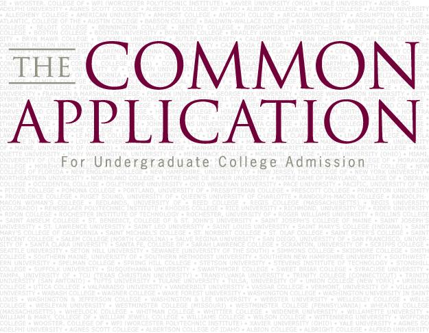 usc application essay prompt 2013