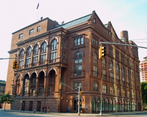 Tuition at Cooper Union, Cooper Union Fee, Tuition for Cooper Union