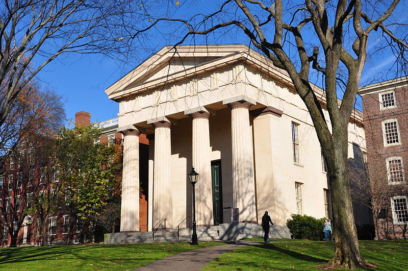 Brown University Admissions Essay Prompts Childhood Memory Essay