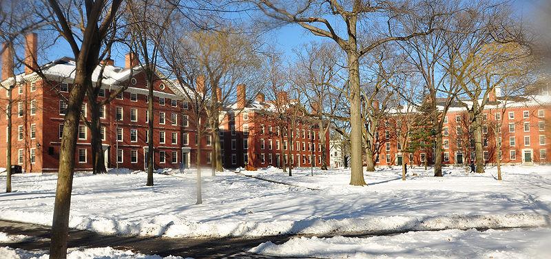Harvard Admission, Harvard University Admissions, Harvard University Admission