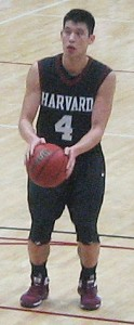 Harvard Basketball Player, Harvard NBA Figure, Harvard NBA Basketball Player