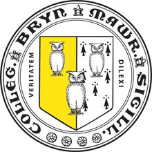 Bryn Mawr, Admission to Bryn Mawr, Bryn Mawr College Admissions